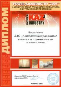 diplom_2005_KAZ_Industry
