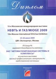 diplom_2009_Mioge