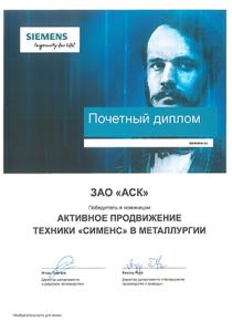 diplom_2016_Siemens
